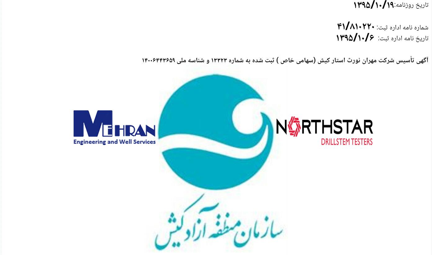 Mehran-Northstar 2
