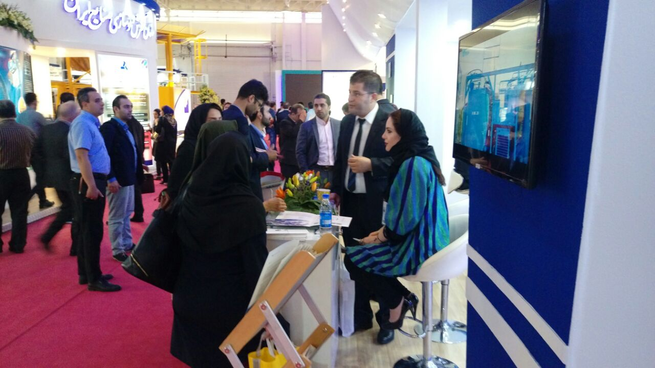 The 23rd Iran Oil, Gas, Refining and petrochemical exhibition 2018